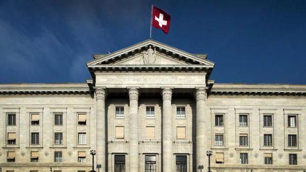 Суд Швейцарии отменил арест акций «Газпрома» в операторах «Северных потоков»