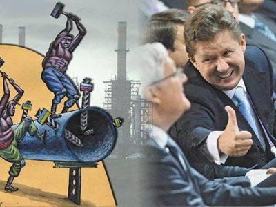 Зачем «Газпром» готовится к войне с «незалежной»
