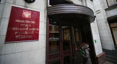 Министерство труда РФ направило в правительство доклад о перспективах введения четырехдневной рабочей недели
