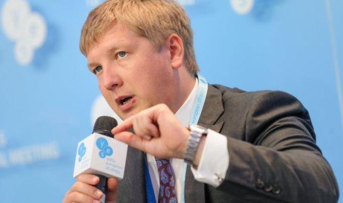 «Нафтогаз» сообщил о просьбе России «понять и простить» $22 млрд