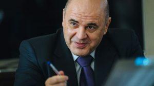 """Важные события недели: отставка правительства и взлет акций """"Яндекса"""""""
