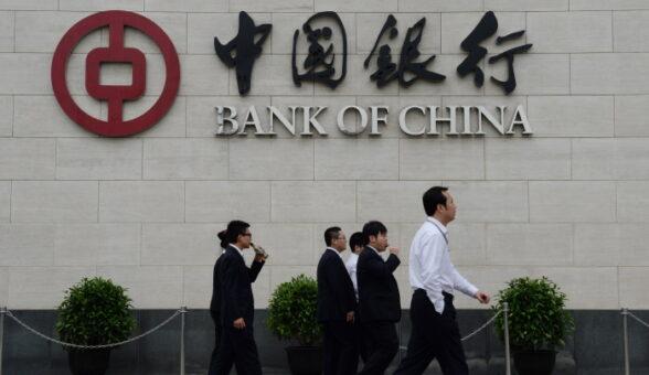 Крупнейших китайские банки фиксирует самом большое снижение прибыли