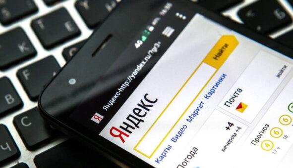 """Яндекс против """"неудаляемости"""""""