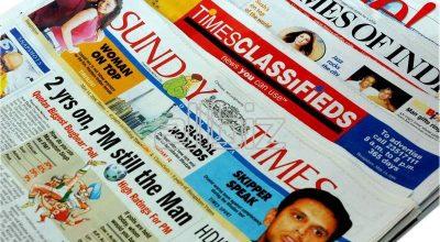 Агрессивность мировых СМИ в отношении России