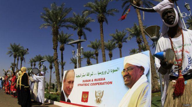 Судан: неплохие перспективы