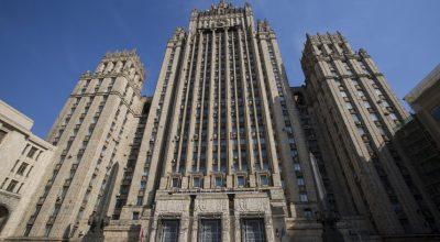МИД России призвал мировое сообщество дать оценку фактам героизации нацизма в Латвии