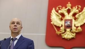Россия вновь отказалась реструктурировать евробонды Украины на $3 млрд
