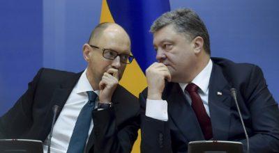 Украина не решилась приостановить выплаты по долгу перед Россией