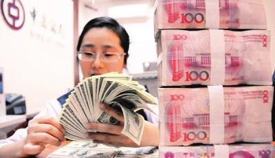 Юань обогнал иену по частоте использования в международных расчетах