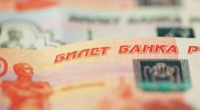 Чего ждать в 2016 году от нефти и рубля