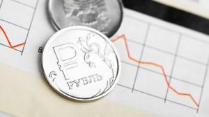 Рублю уже ничего не страшно