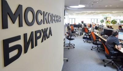 На Мосбирже закрыли крупнейшую ставку в истории с прибылью 2 млрд. рублей