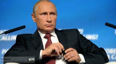 Владимир Путин раскритиковал передачу Донбасса Украине при создании СССР