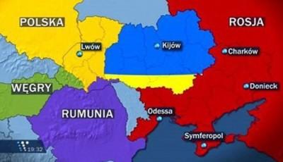 США и Россия готовят общественное мнение к разделу Украины