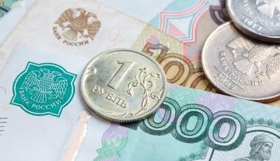 Стала известна крайняя точка падения рубля