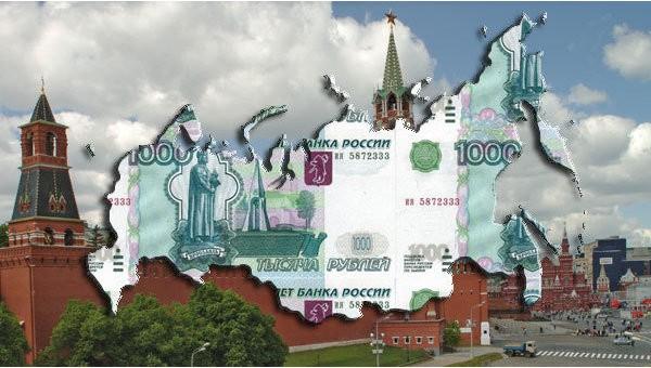 Российская экономика: на пути к излечению