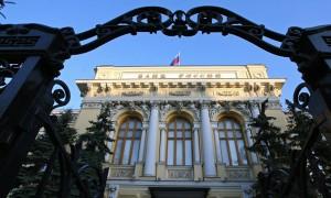 Падение рубля. Что предпримет Банк России?
