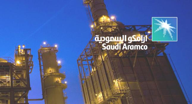 Саудовская Аравия рассматривает частичную продажу Saudi Aramco