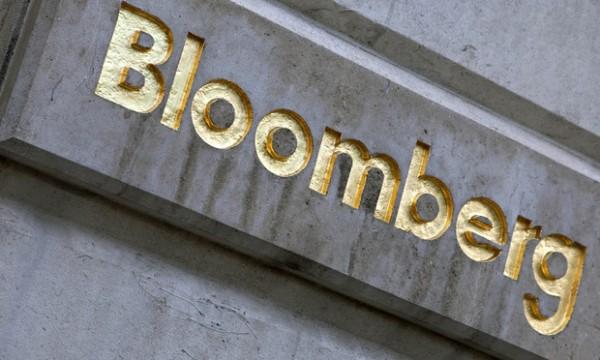 Bloomberg: январь стал худшим месяцем для бирж за последние семь лет