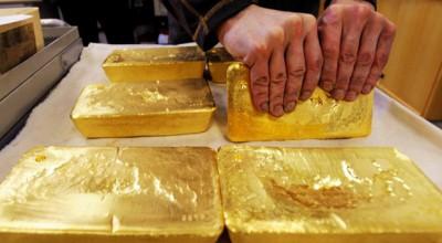 Америку попросили вернуть чужое золото