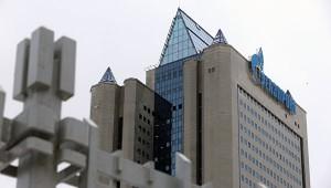 Bloomberg: «Газпром» собирается еще три года поставлять газ Украине
