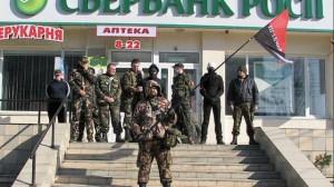 Эрдоган, Греф и Силуанов стали спонсорами киевской хунты