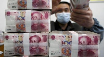 Китай ослабит контроль потоков капитала