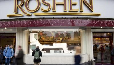 Долги липецкой фабрики Roshen по налогам составляют 779 млн рублей