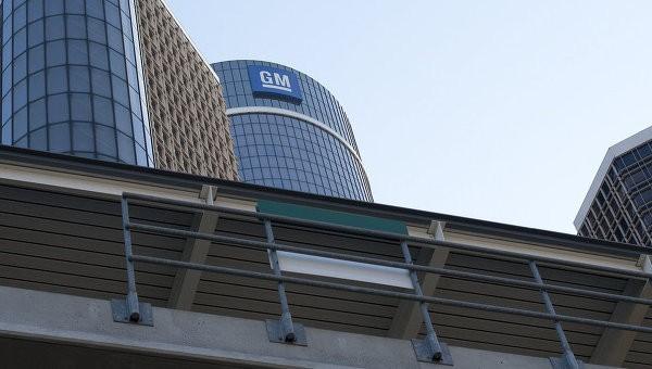 Имущество General Motors арестовано по иску рязанского дилера