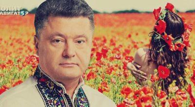 Украина увеличивает поставки наркотиков в Россию