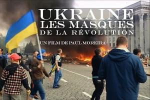 Тройной удар Запада по Украине