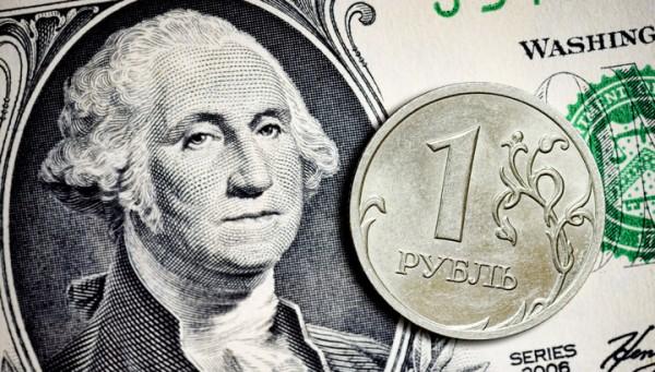 Рубль в минусе второй день подряд вслед за нефтью, упавшей к $32,5