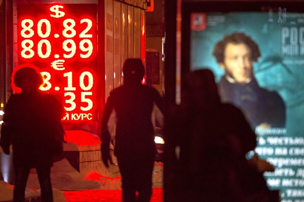 Пойдет ли правительство на обвал рубля?