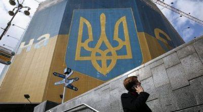 Киев прокомментировал иск России по долгу на $3 млрд