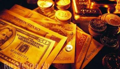 Как Банк России зарабатывает на золоте?