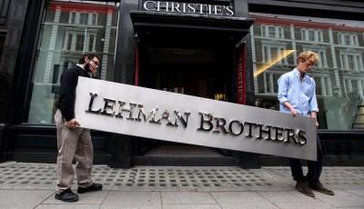 Кто именно из банков запустит процесс широкомасштабного краха?