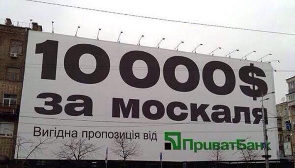 Стокгольмский суд принял иски ПриватБанка по активам в Крыму на $1 млрд