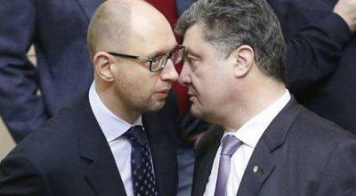 Украина готова отказаться от Донбасса