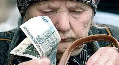 Юрий Болдырев : «Реформа пенсионной системы — запланированный грабеж»