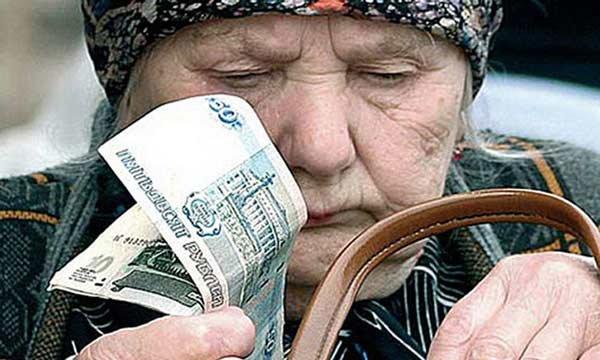 """Юрий Болдырев : """"Реформа пенсионной системы - запланированный грабеж"""""""