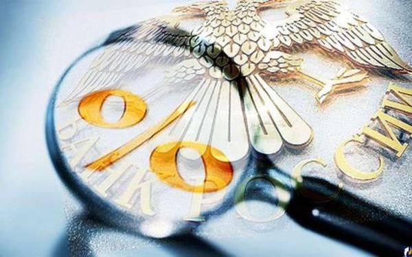 Консенсус-прогноз ТАСС: все больше аналитиков верит в снижение ставки ЦБ