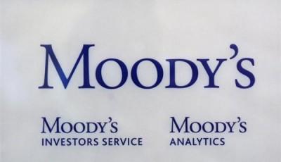 Moody's Investors Service подтвердило рейтинг России на уровне