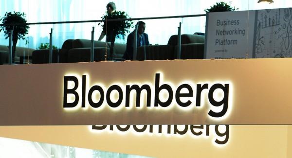 Bloomberg: инвестирующие в Россию фонды заработали больше остальных