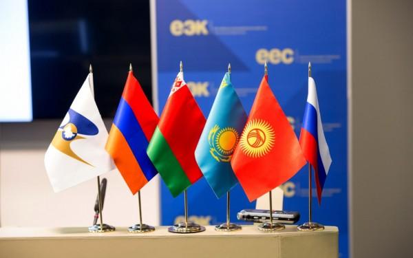 Падение ВВП стран ЕАЭС в 2016 году составит 1,4%