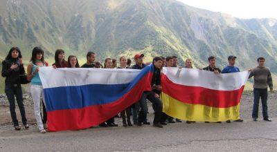В Южной Осетии продолжается борьба «с перетягиванием российского одеяла»