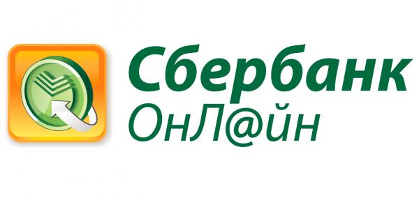 Сбербанк запустит сервис по выдаче потребительских кредитов онлайн