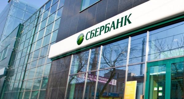 Сбербанк снизил ставки на кредиты до докризисного уровня