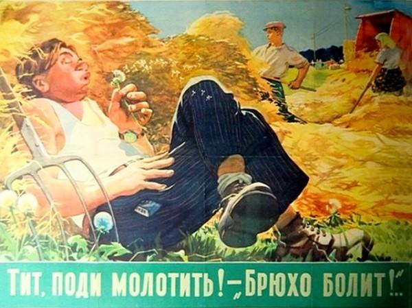В России готовят налог для безработных
