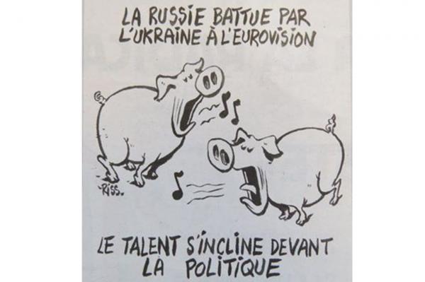 «Шарли Эбдо» изобразил Джамалу и Лазарева в виде двух поющих свиней