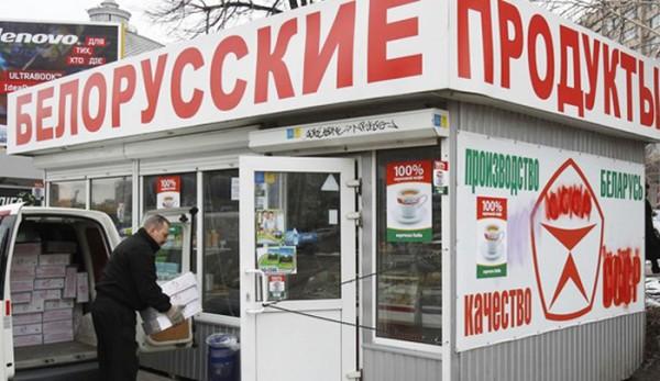 Россия не будет запрещать ввоз всех молочных продуктов из Белоруссии